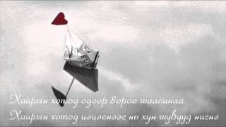Camerton - Hairiin hot lyrics