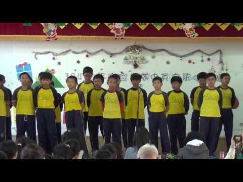 104宜梧國中暨學區國小英語歌唱比賽