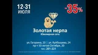 Улан-Удэ Ювелирный магазин