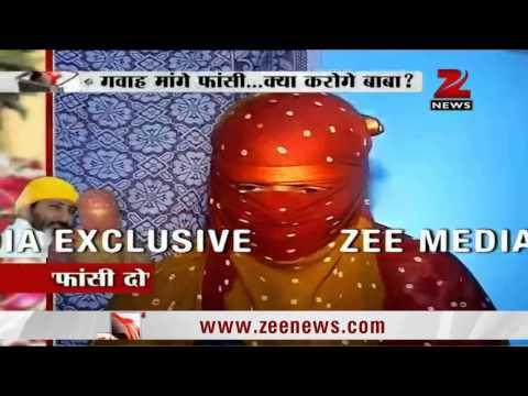 Asaram Bapu's victim speaks to Zee Media