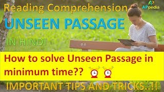 Unseen Passage | How to solve it in minimum time?? | Reading Comprehension