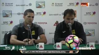 #دوري_بلس لويس سييرا: قدمنا مباراة رائعة وكنا نستطيع إحراز المزيد من الأهداف