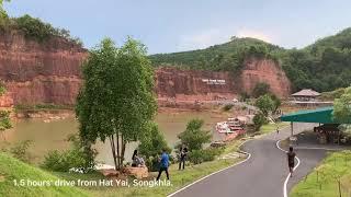 JANWAWA :: Koh Yai Grand Canyon, Songkhla 大岛大峡谷(宋卡府) แกรนแคนยอนเกาะใหญ่