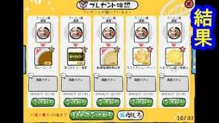 ラーメン魂 10連満腹ガチャ15回 花嫁シャルロット・誓 進化・スペック