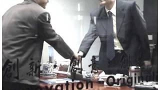 高伸媒體科技股份有限公司 簡介影片