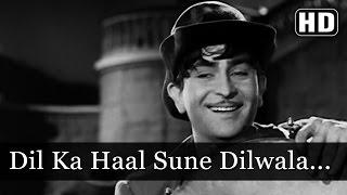 Dil Ka Haal Sune Dilwala - Raj Kapoor - Shri 420 - Bollywood Evergreen Songs - Manna Dey