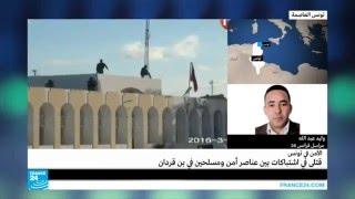 تونس: 25 قتيلا في اشتباكات بين الجيش ومتشددين في بن قردان