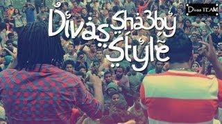 divas sha3by style with oka w ortega