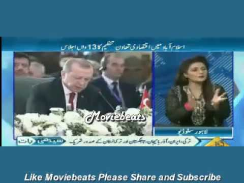 Pakistan Daydreaming European union Like Block Between ECO Member States - Hilarious