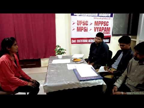 MPSI INTERVIEW MOCK TEST 2018 PART 8 by सक्षम IAS INSTITUTE INDORE
