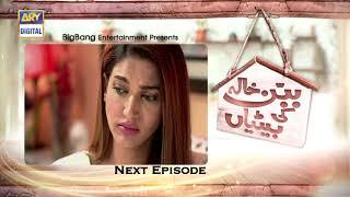 Babban Khala Ki Betiyan Episode 29   Teaser   - Top Pakistani Drama
