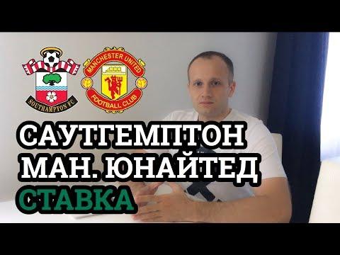 Видео Прогнозы от экспертов на футбол лига чемпионов