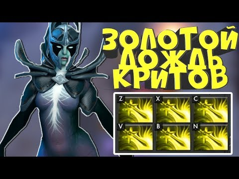 видео: [ИДЕАЛЬНЫЙ ФАРМ] ФАНТОМКА 6 БАБОЧЕК! Убей босса и выиграй Дота 2