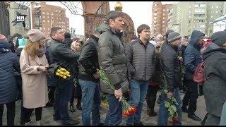В Кемерове хоронят жертв пожара в торговом центре