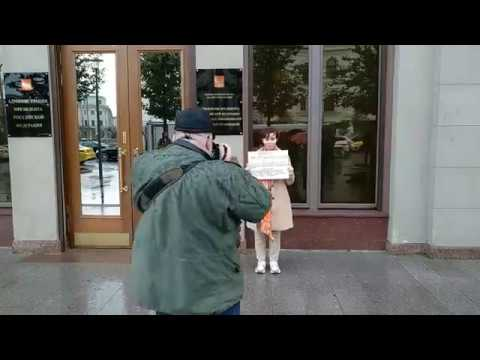 ⚡ Пикеты у здания администрации президента в Москве (день 1)