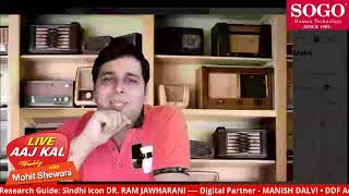 Live Aaj Kal Weekly with Mohit Shewani