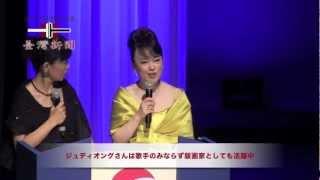 アジアの学術、芸術、文化に貢献した人々を表彰する福岡アジア文化賞が...