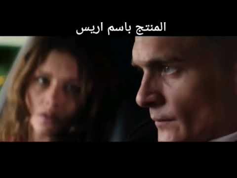 World Most Dangerous Drives (Arabic Remix Song)