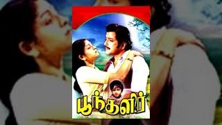 Popular Suruli Rajan & Tamil cinema videos
