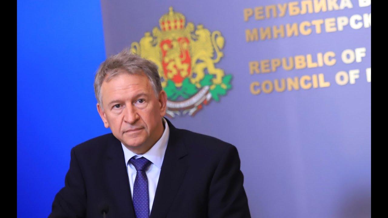 "Стойчо Кацаров: Освобождавам директорите на болница ""Лозенец"" заради схема  с донори - YouTube"