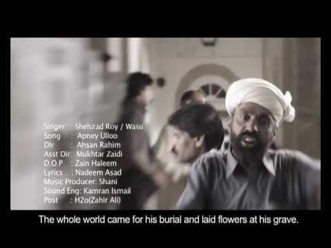 Apney Ulloo- Shehzad Roy [English subtitles]