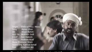 Apney Ulloo- Shehzad Roy [English subtitles]