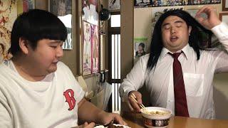 ご飯食べてたら武田鉄矢が絡んできました.