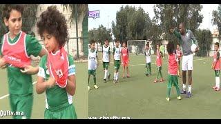 شاهد نجوم المستقبل في كرة القدم المغربية.. هكذا تصنع مدرسة الرجاء أبطال الكرة