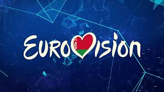 Приём заявок на национальный отбор Евровидения 2018