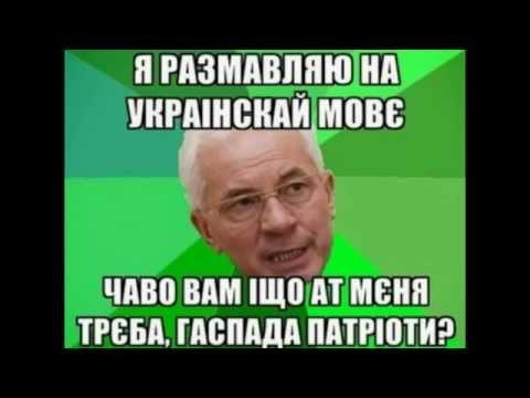 Яценюк, Арсений Петрович — Википедия