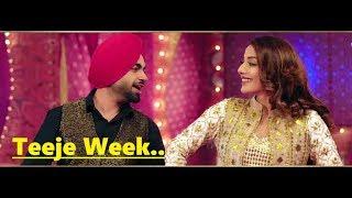 Teeje Week Jordan Sandhu (Lyrics) | Bunty Bains, Sonia Mann | The Boss | Latest Punjabi Songs 2018