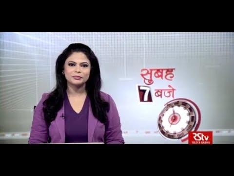 Hindi News Bulletin | हिंदी समाचार बुलेटिन – Dec 13, 2017 (7 am)