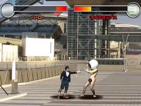 เกมต่อสู้สุดสมจริง ( 格闘変人F Feat. โคนัน มารีโอ้ อาเบะ และผองเพื่อน )