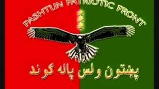Very Nice Pashto-Afghan Patriotic & Unity Song-Tarana