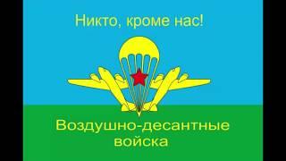 Vladimir Mineev Za Vdv Youtube