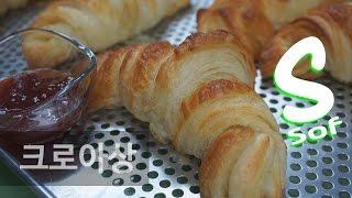크로와상 만들기 Making Croissants
