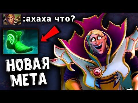 видео: 8000 МАТЧЕЙ на ИНВОКЕРЕ! sumiya new meta dota 2