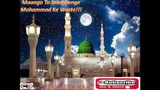 Mango To Jaan Denge Mohammad Ke Waste Evergreen qawali!!!