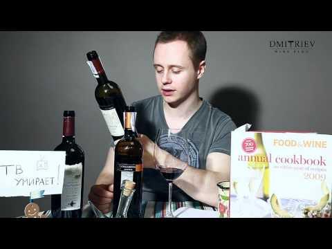 Красные сухие вина Португалии. Эпизод 87