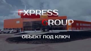 видео: EG промышленное холодоснабжение объектов