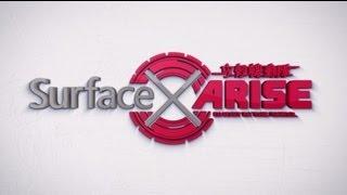 マイクロソフトSurface×攻殻機動隊ARISEコラボ.