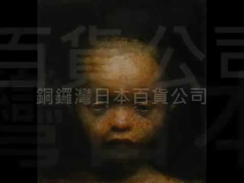 舊恐怖熱線個案 之 銅鑼灣日本百貨公司 - YouTube