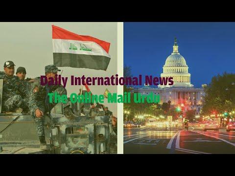 Top & Latest International News I Today's Headlines I The Online Mail I Islamabad I Pakistan