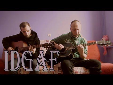 Dua Lipa - IDGAF (acoustic Guitar Cover, Tabs)