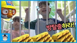 런닝맨 추격전 방탈출 하기! 황금 도둑 잡아라 (꿀잼ㅋ)♡ 어린이 놀이터 볼풀 테마파크 뽀로로 키즈카페 Indoor Playground | 말이야와친구들 MariAndFriends