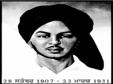 Bhagat Singh Last Wishes By Shri Rajiv Dixit