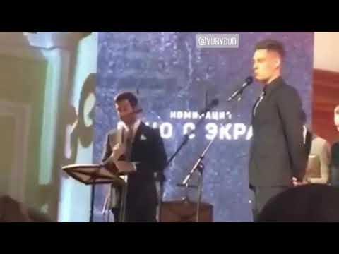 Речь Юрия Дудя про Путина на премии GQ 2019