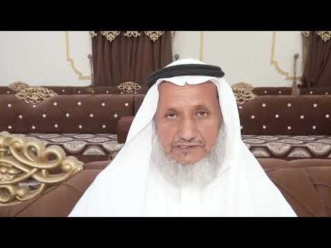 حفل زواج الشاب احمد عبدالله محمد عسيري