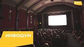 В Госдуме предложили наказывать преступников российскими фильмами  / Инфошум