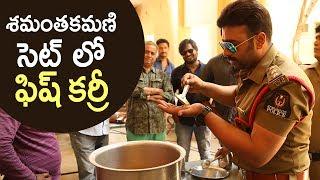 Nara Rohit Cooks Fish Curry On The Sets Of Shamantakamani | Fun On Sets | TFPC